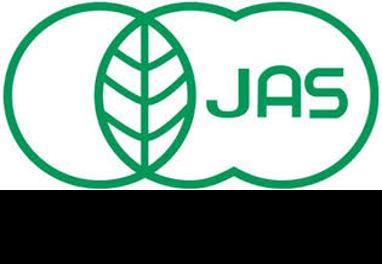 """Logo de la certification """"produit issus de l'agriculture biologique"""" du Japon."""