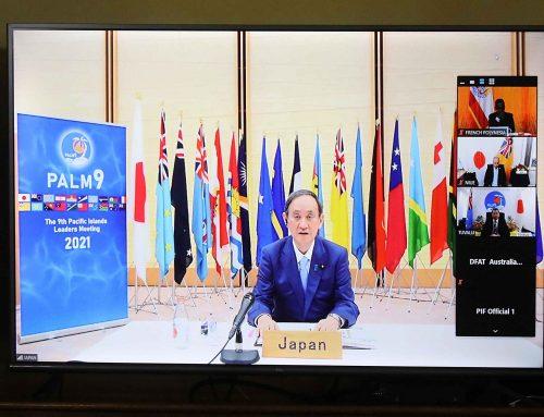 Visioconférence pour la réunion des dirigeants des îles du Pacifique avec le Japon
