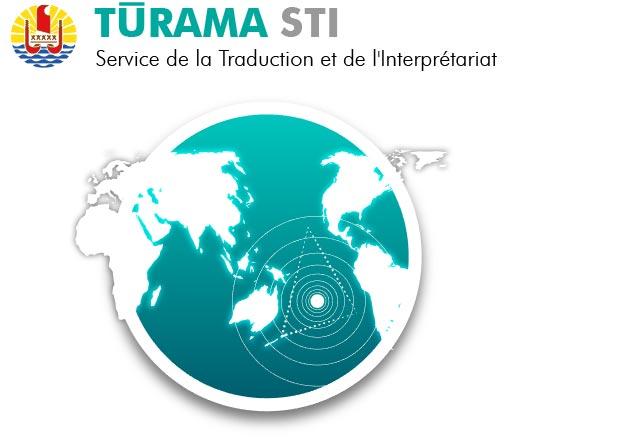 Téléservice TURAMA du STI