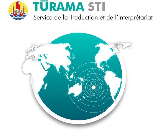 Téléservice STI : TURAMA