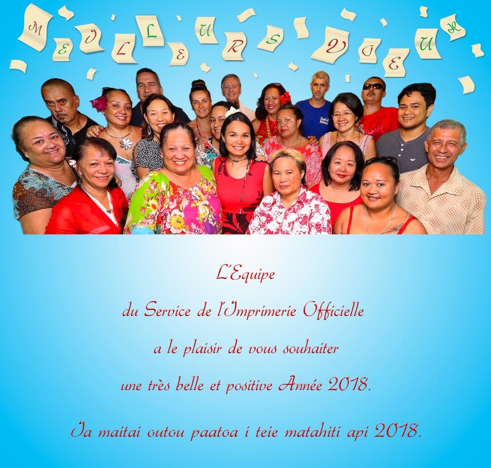 Vœux 2018 du SIO, le service de l'imprimerie officielle