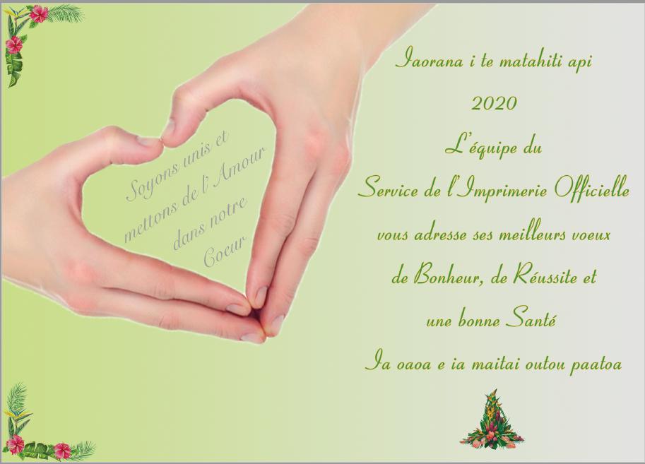 Vœux 2020 du SIO, le service de l'imprimerie officielle