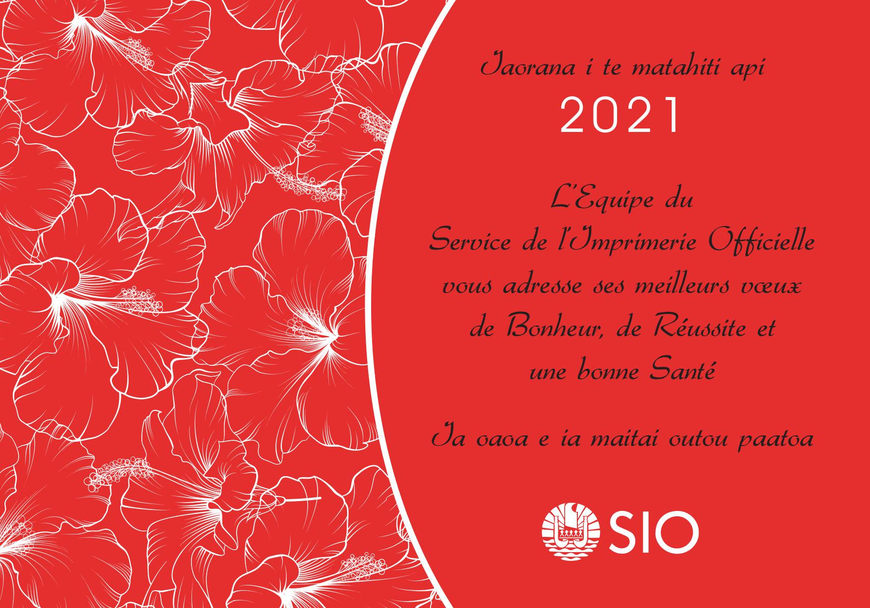 Vœux 2021 du SIO, le service de l'imprimerie officielle